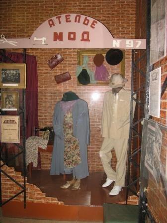 В историческом музее рассказали о сыне основателя города - Петре Горлове как об известном театрале, фото-3