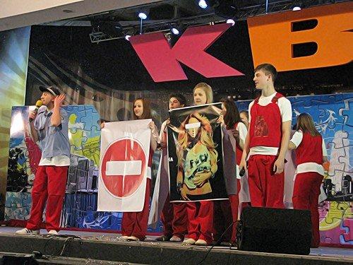 В Луганске прошел КВН «ЮИД-2011» (фото), фото-3