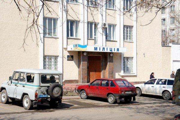 В Николаеве заминировали райотдел милиции (ФОТО), фото-1