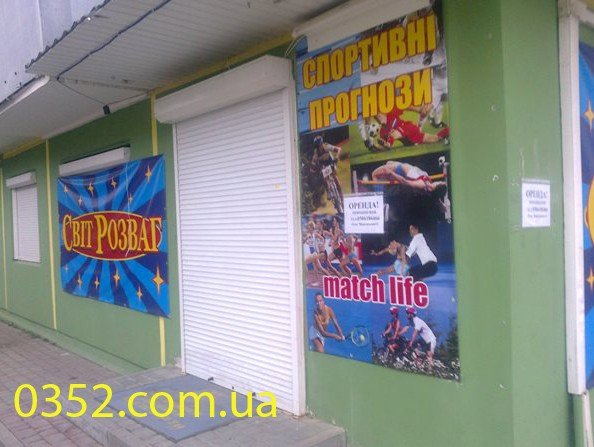 Тернопільський парадокс: інтерактивні клуби зникають!, фото-1