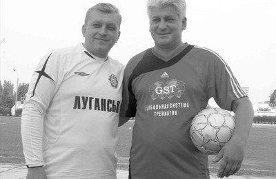 «Заря» (Луганск) 1986 – 2011 гг. Нам есть, кем гордиться (фото), фото-2