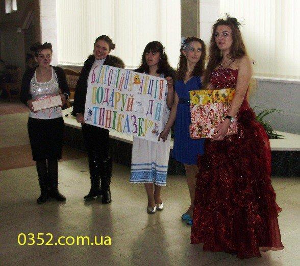 Студенти-філологи провели благодійну акцію, фото-1