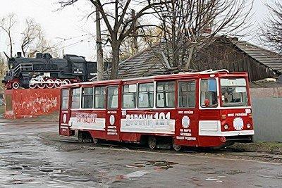 В Луганске появился «трамвай-МЧС» (фото), фото-1