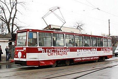 В Луганске появился «трамвай-МЧС» (фото), фото-2