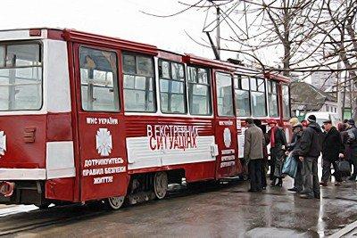 В Луганске появился «трамвай-МЧС» (фото), фото-3