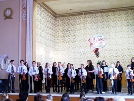 В Горловке прошел фестиваль-конкурс «Волшебная скрипка», фото-1