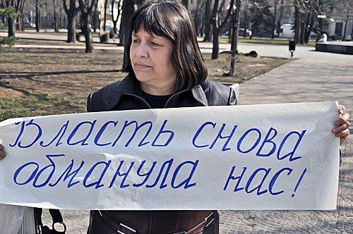 Обещание чиновников вновь оказались пустыми. Луганчане устроили митинг (фото), фото-2