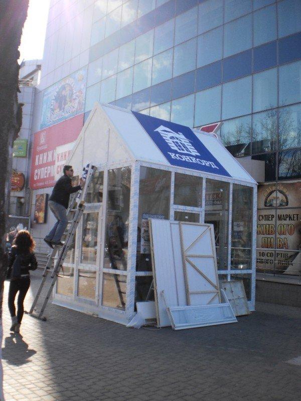 Сегодня первый в Кривом Роге дом из стекла получит своего жильца (ФОТО), фото-4