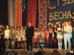 В Кривом Роге цвела и буяла  педагогическая Студвесна: «Краса. Жінка. Весна. Україна» (фото), фото-1