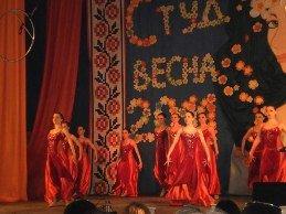 В Кривом Роге цвела и буяла  педагогическая Студвесна: «Краса. Жінка. Весна. Україна» (фото), фото-3
