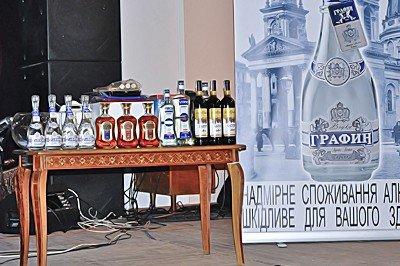 В Луганске презентовали новинки от крымских производителей (фото), фото-3