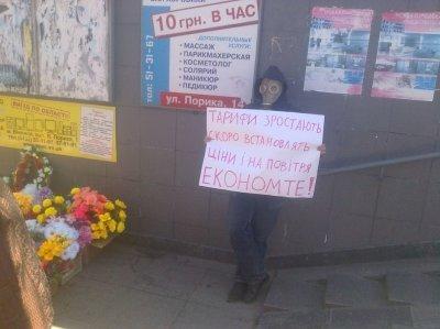 Вінничани виходять на одиночні акції протесту (ФОТО), фото-1