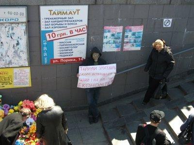 Вінничани виходять на одиночні акції протесту (ФОТО), фото-2