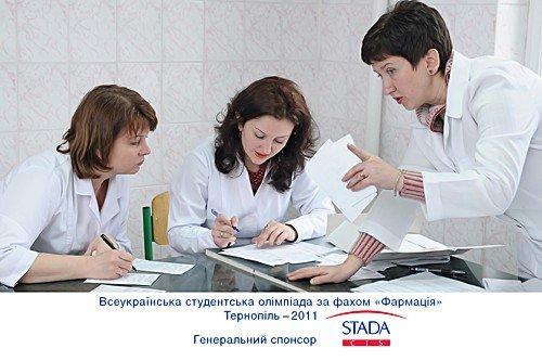 Будущие фармацевты Луганщины блеснули знаниями на XV Всеукраинской олимпиаде (фото), фото-1