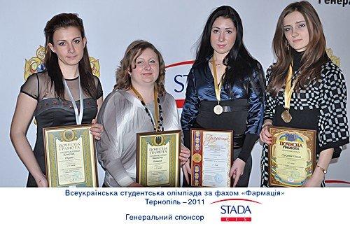 Будущие фармацевты Луганщины блеснули знаниями на XV Всеукраинской олимпиаде (фото), фото-4