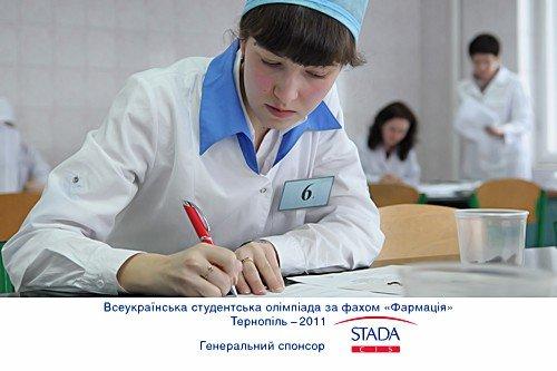 Будущие фармацевты Луганщины блеснули знаниями на XV Всеукраинской олимпиаде (фото), фото-3