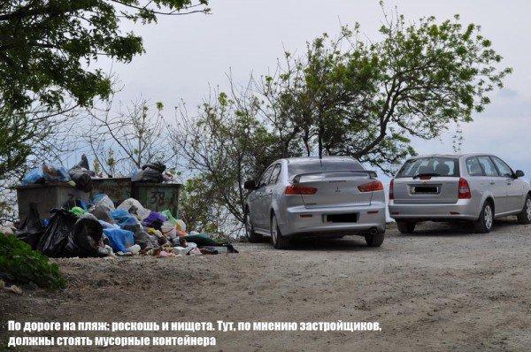 Жители Алупки перекроют движение транспорта и мэрию, если не будут выполнены их требования, фото-2