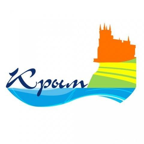 В конкурсе логотипов Крыма лидирует Ласточкино Гнездо, фото-1