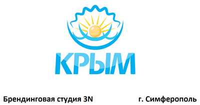 Определена тройка лидеров конкурса на ребрендинг логотипа Крыма (фото), фото-1