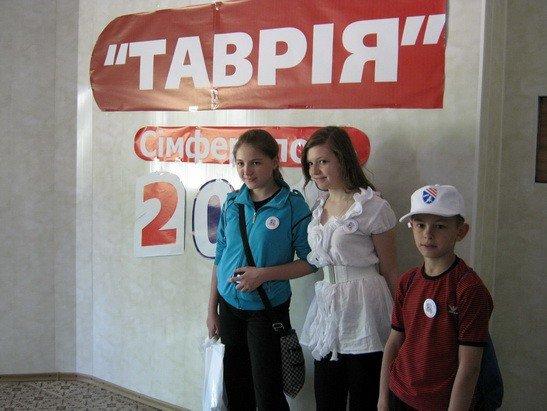 «Таврия» провела экскурсию для юных футбольных фанатов (фото), фото-1