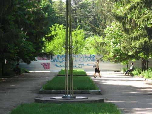 Симферопольские скверы и парки пришли в запустение (ФОТО), фото-6