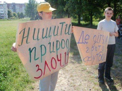 Лучани борються проти забудови парку (ФОТО), фото-5