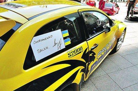 Сегодня в Ялте покажут уникальную машину за полмиллиона долларов (фото), фото-1