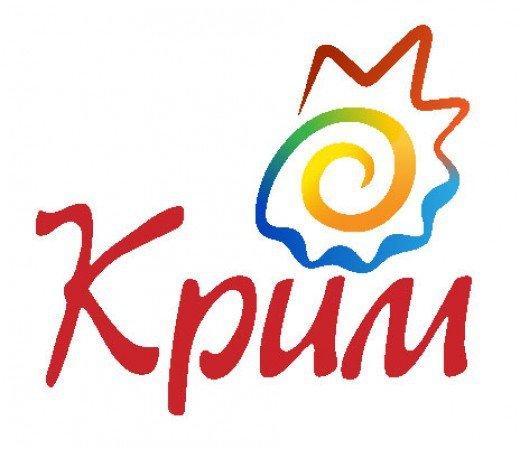 Крым обзавелся новым логотипом (ФОТО), фото-1