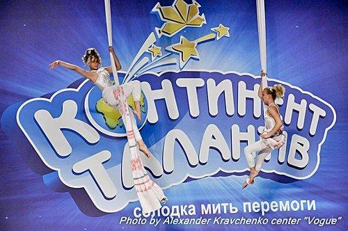 В Луганском полуфинале «КОНТИНЕНТА талантов» определились 12 конкурсантов (фото), фото-6