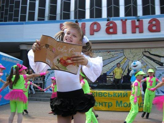 Сегодня в Харькове празднуют День защиты детей (ФОТО), фото-1