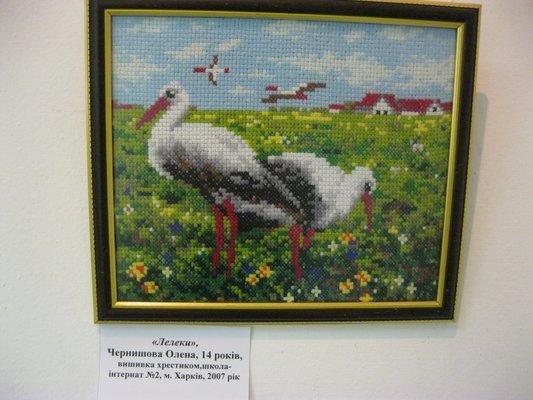 В Харькове открылась выставка работ детей с патологией умственного развития (ФОТО), фото-1