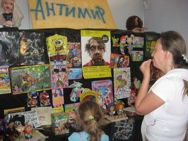 В Харькове открылась выставка игрушек «Мир детства» (ФОТО), фото-3