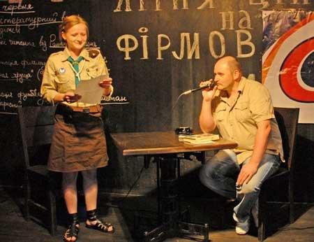 В Івано-Франківську розпочався літературний фестиваль для дітей «Дивокрай» (Фото), фото-6