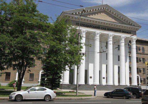 Глава Донецкого апелляционного хозяйственного суда считает заслуженным карьерный рост Виктории Джарты (фото), фото-3