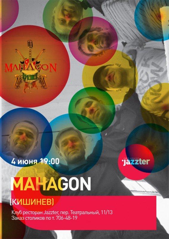 Концерт группы «Mahagon» (г.Кишинев), фото-1