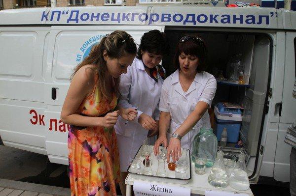 Как по Донецку «белые медведи» ходили (фото), фото-6
