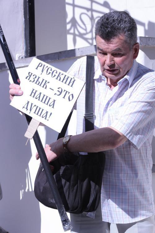 В Ялте открыли фестиваль «Великое русское слово» (ФОТОРЕПОРТАЖ), фото-3