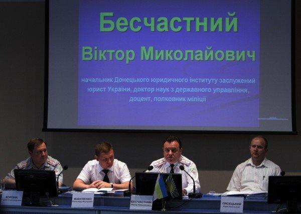 В Донецк на семинар по ДТП съехались гаишники со всей страны (фото, видео), фото-3