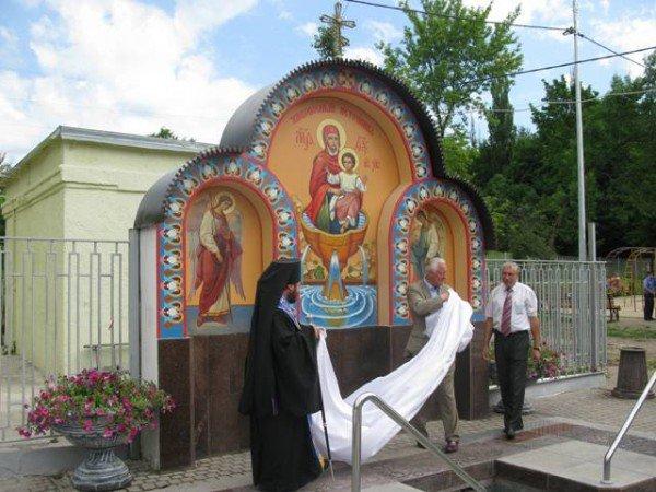 В Саржином Яру появилась освященная икона Божией Матери (ФОТО), фото-3