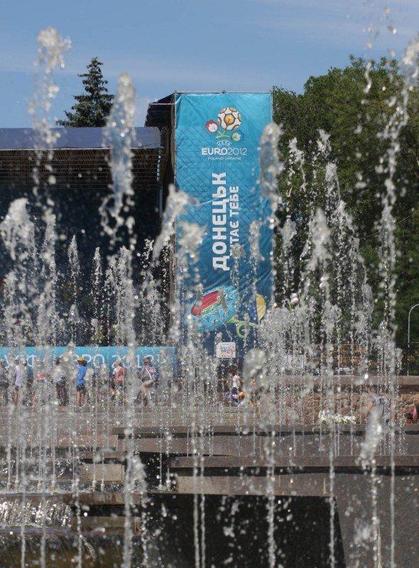 В Донецке - веломаунтенбайком, флорболом, и гонками на каноэ отметили год до старта футбольного «Евро-2012» (фото), фото-6