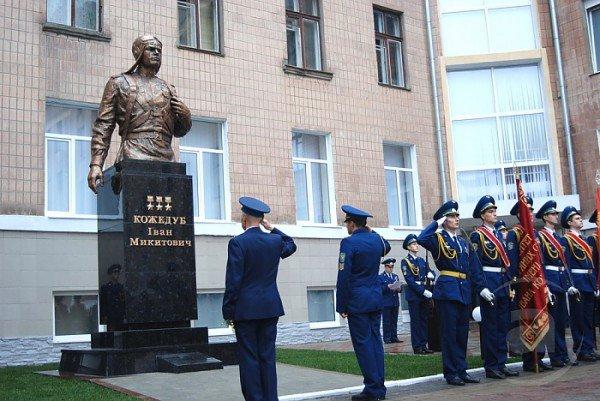 Чтобы помнили: Иван Кожедуб, фото-1