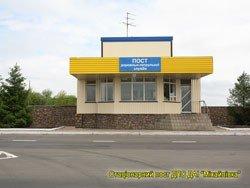 В Донецкой области возобновили работу два стационарных поста ГАИ, фото-1