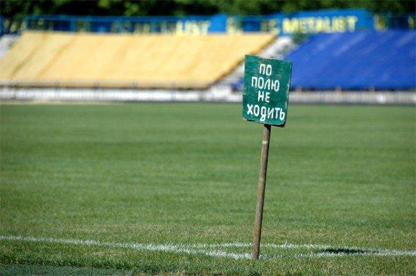 У стадиона «Динамо» – новый владелец. Быть ли добру? (ФОТО), фото-4
