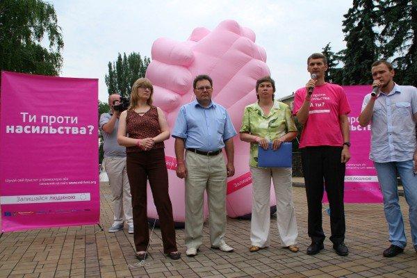 В Донецке открыли очень своеобразный «Памятник человечности» (фото), фото-6