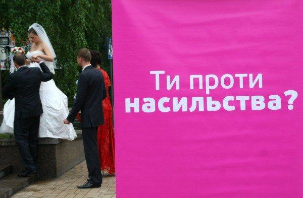 В Донецке открыли очень своеобразный «Памятник человечности» (фото), фото-1
