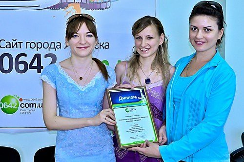Состоялось награждение победителей фотоконкурса «Дружный коллектив» на Луганском городском сайте 0642.com.ua, фото-1