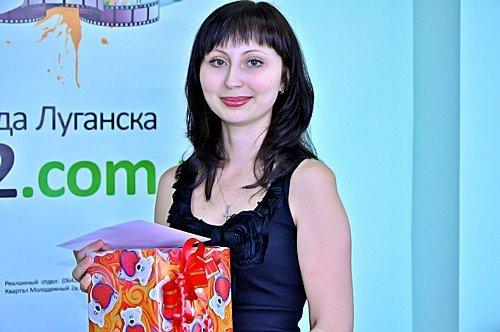Состоялось награждение победителей фотоконкурса «Дружный коллектив» на Луганском городском сайте 0642.com.ua, фото-2