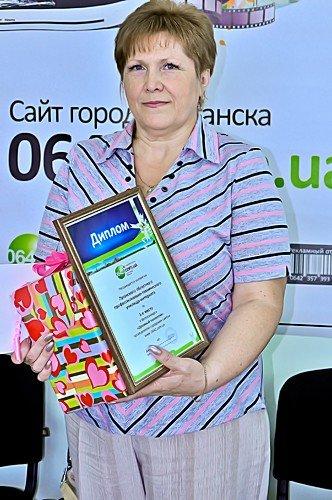 Состоялось награждение победителей фотоконкурса «Дружный коллектив» на Луганском городском сайте 0642.com.ua, фото-3