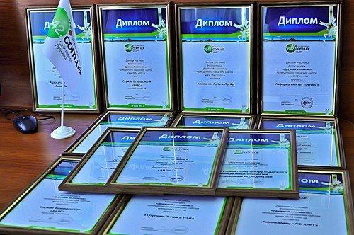 Состоялось награждение победителей фотоконкурса «Дружный коллектив» на Луганском городском сайте 0642.com.ua, фото-6