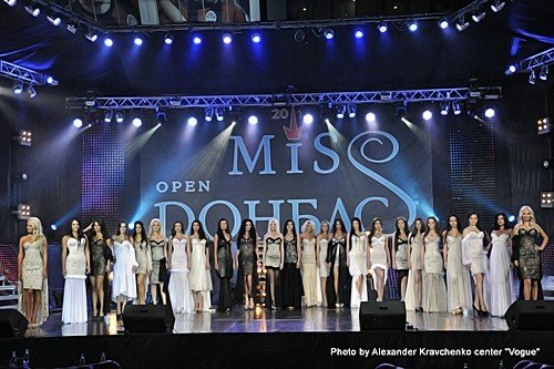 В конкурсе «Мисс Донбасс OPEN 2011» победила одесситка, красавицы Луганщины получили ценные и призы и фотосессию (фото), фото-1